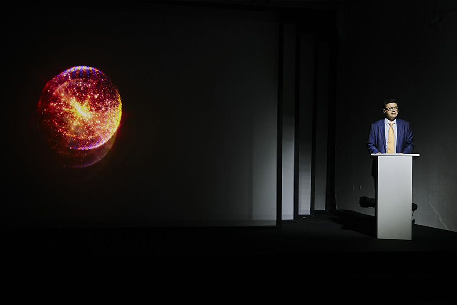 Univers Trilope